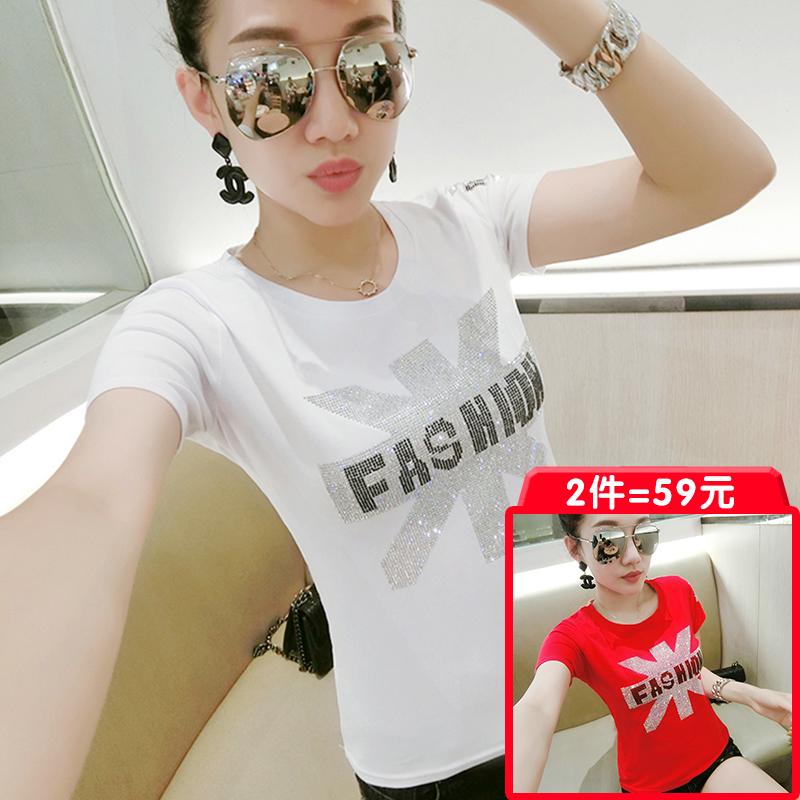 Kapas Grand Prix Eropa lengan pendek wanita baru busana liar kemeja t-shirt (Putih