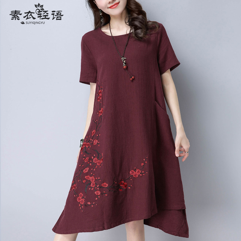 Kapas setengah baya wanita paruh baya yard besar gaun lengan pendek gaun ( Merah marun)