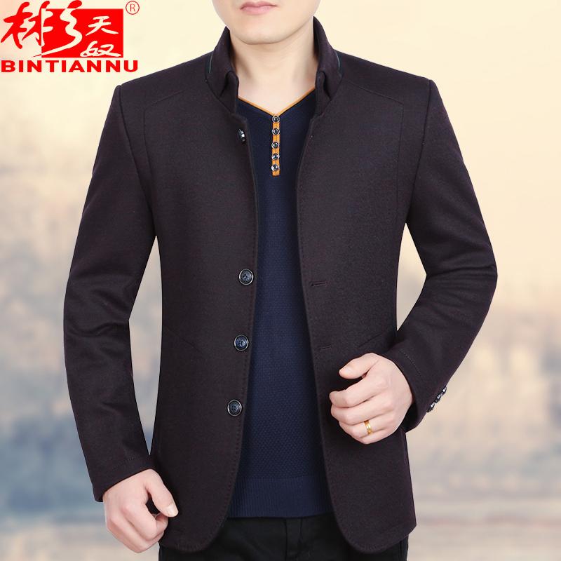 Flash Sale Kasual stand-up kerah baju ayah baru kemeja jaket pria (Ungu)
