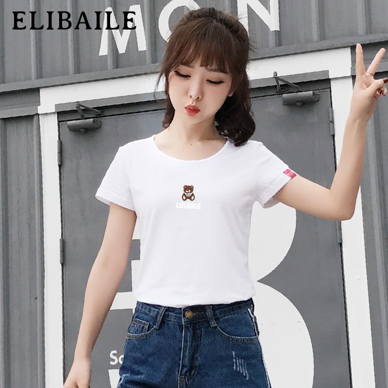 Flash Sale Katun lengan pendek leher bulat kemeja putih t-shirt (Putih (beruang))