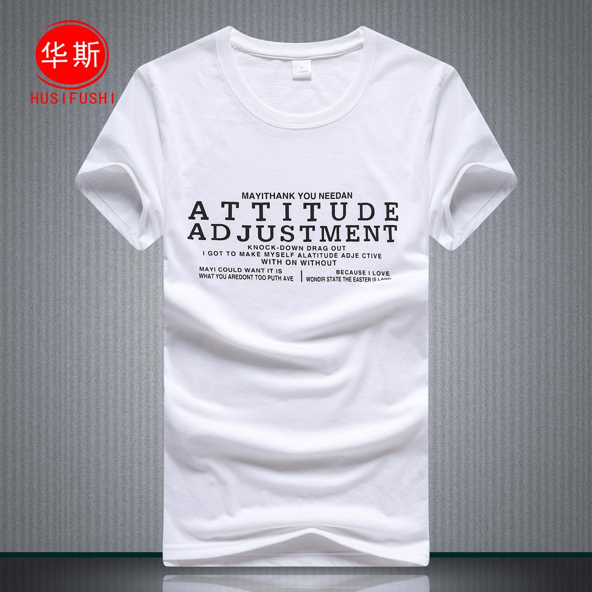 Flash Sale Katun yang longgar leher bulat bottoming pemuda kemeja pria lengan pendek t-shirt (Putih)