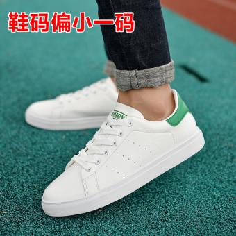Kebugaran datar sepatu putih mahasiswa datar sepatu sepatu (Putih Hijau)