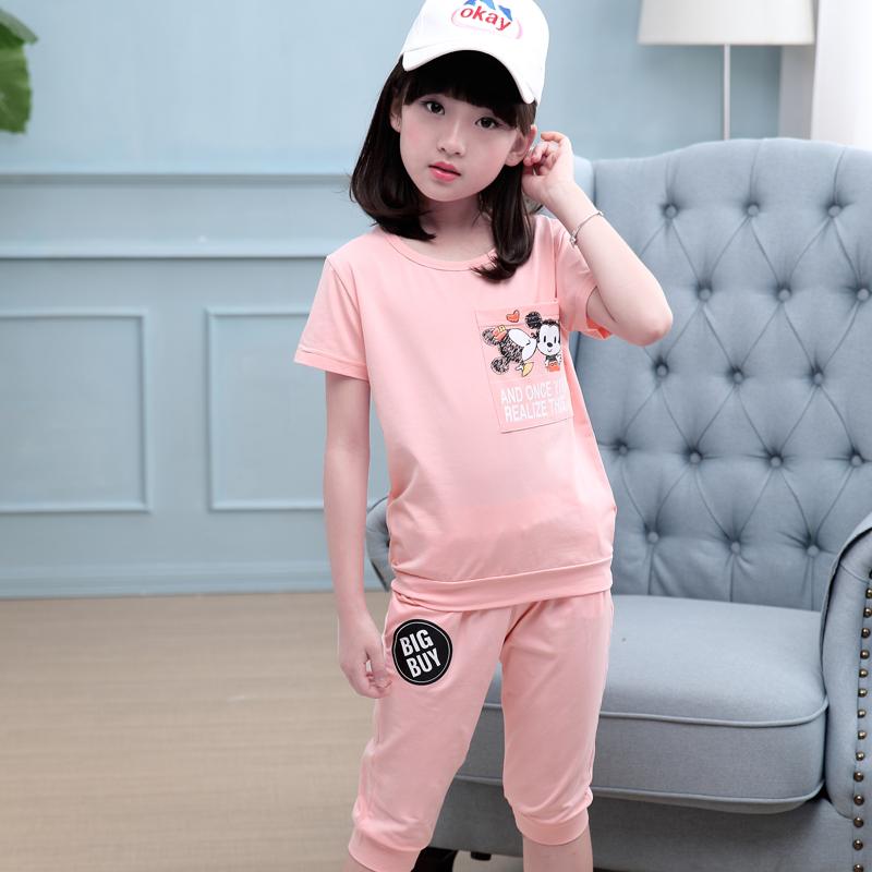 Rok Gadis Gaun Makan Daging Source · Kebugaran Korea Fashion Style gadis baru .