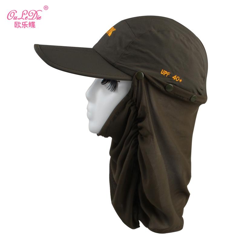 Kebugaran luar ruangan perlindungan leher topi matahari lipat matahari topi  topi (DX Hijau Army bagian abd520e86f