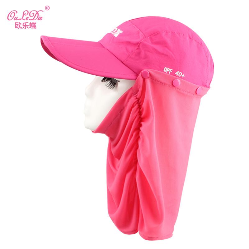 Cheap online Kebugaran luar ruangan perlindungan leher topi matahari lipat matahari topi topi (Tali angin DX model mawar merah (360 leher topi topi topi))