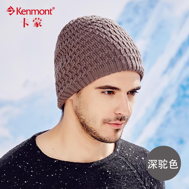 Flash Sale Kenmont Korea Fashion Style pria lindung nilai topi topi musim dingin topi (Unta yang mendalam)