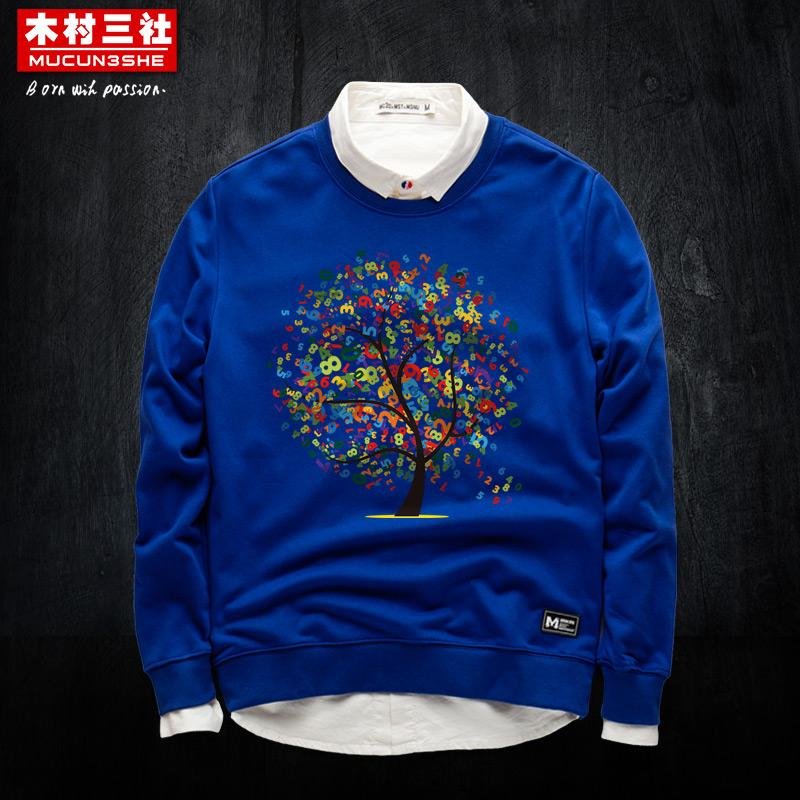 ... lengan pendek muda kemeja leher bulat t shirt (Putih ). Source · Flash Sale Kimura Paus kepribadian dicetak leher bulat sweater (Biru-pohon digital)