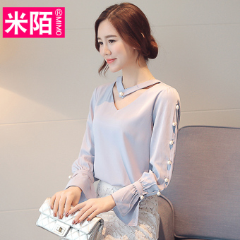 Baju Ala Korea Lengan Panjang