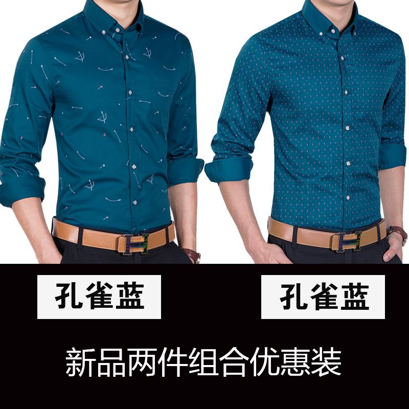 Korea Fashion Style lengan panjang bisnis Slim pria kemeja kemeja pria (10 bergaris merak biru