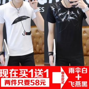eShop Checker Korea Fashion Style Lengan Pendek Pria Baru T-shirt (Payung putih +