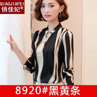 Merajut Source · Korea Fashion Style perempuan baru bottoming kemeja sifon kemeja 8920 .