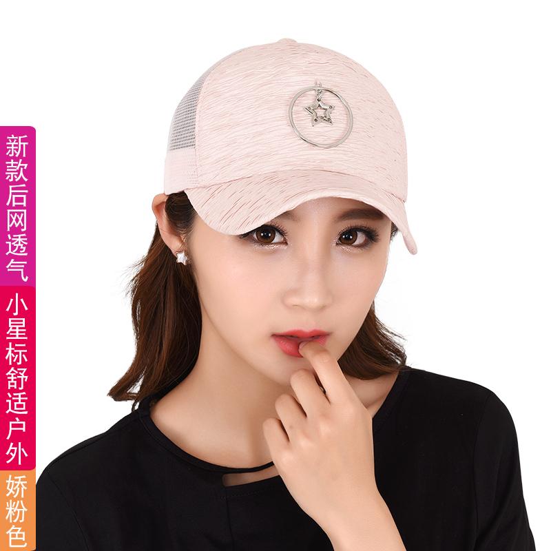 Melengkung Strapback Baseball Snapback Cap. Source · Korea Fashion Style  perempuan musim . 48abcf827a