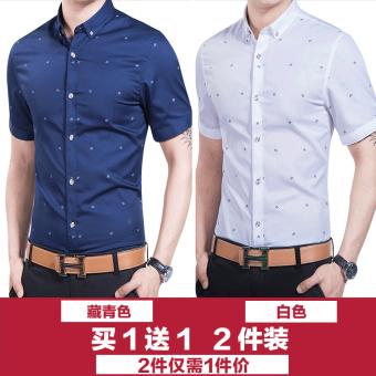 Belanja murah Korea Fashion Style Slim bisnis muda kemeja cetak baju kemeja (Tanda sama dengan