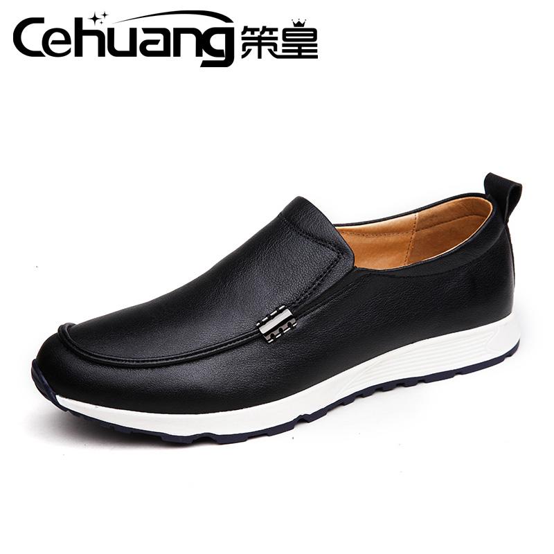 Flash Sale kulit bernapas laki-laki sepatu SLIP ON pria kebugaran sepatu kasual (Hitam