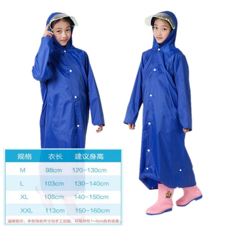 Price Comparison Qinfeiman pria dan wanita dewasa mengendarai hujan celana mobil listrik jas .
