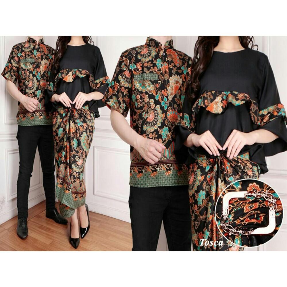 Baju Couple Batik Pesta: Kemeja Batik Pria Lengan