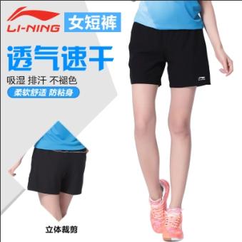 LINING asli kebugaran pakaian laki-laki jas Legging pakaian legging celana (One-piece perempuan: celana pendek J166)