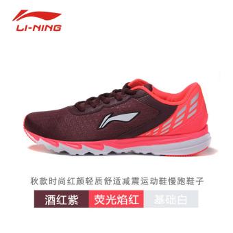 LINING baru ringan sepatu lari sepatu (Anggur Hong ungu/flame fluoresensi Hong/dasar putih)