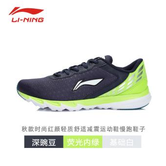 LINING baru ringan sepatu lari sepatu (Mangkuk yang mendalam biru/fluoresensi hijau/dasar putih)