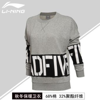 Harga LINING basket seri hangat LOOESN jenis tidak ada topi lengan sweater perempuan pullover (AWDL356-3 abu-abu) Murah