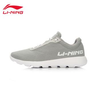 Harga LINING jaringan resmi baru pria ringan sepatu lari (Pembekuan darah  abu-abu putih) Baru 06042dfabf