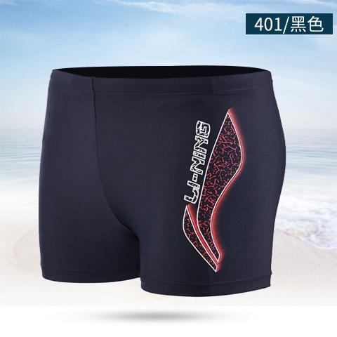 LINING pria profesional petinju berenang batang celana renang celana renang (401-1 hitam)