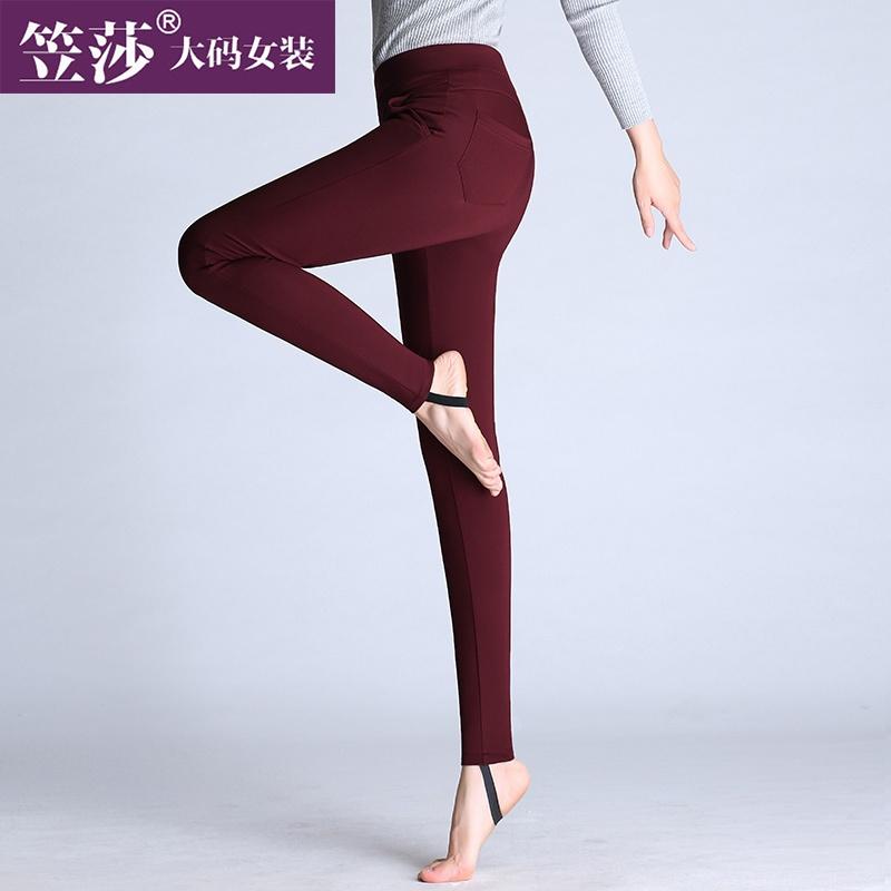 Cheap online Lisha Mm2017 musim gugur wanita baru langkah kaki celana ukuran besar Celana Perempuan (