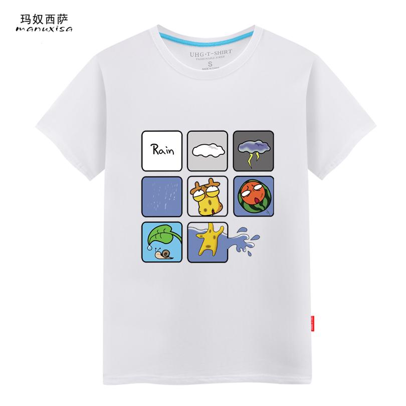 Cheap online Longgar Baru Pria Lengan Pendek T-shirt (Jigsaw puzzle putih) (Jigsaw puzzle putih)