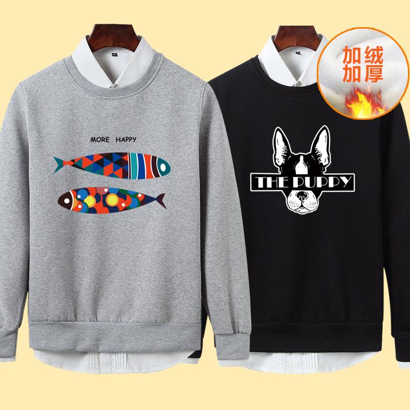 Flash Sale Longgar beberapa model bulat pria lengan panjang t-shirt pakaian pria pullover sweater (DOUBLE FISH abu-abu + hitam dan putih anjing hitam ...