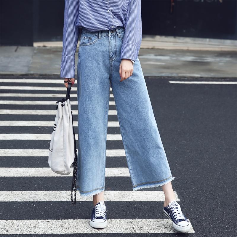 bell bottom celana stoking Hitam. Source · Longgar Korea Fashion Style Autumn .