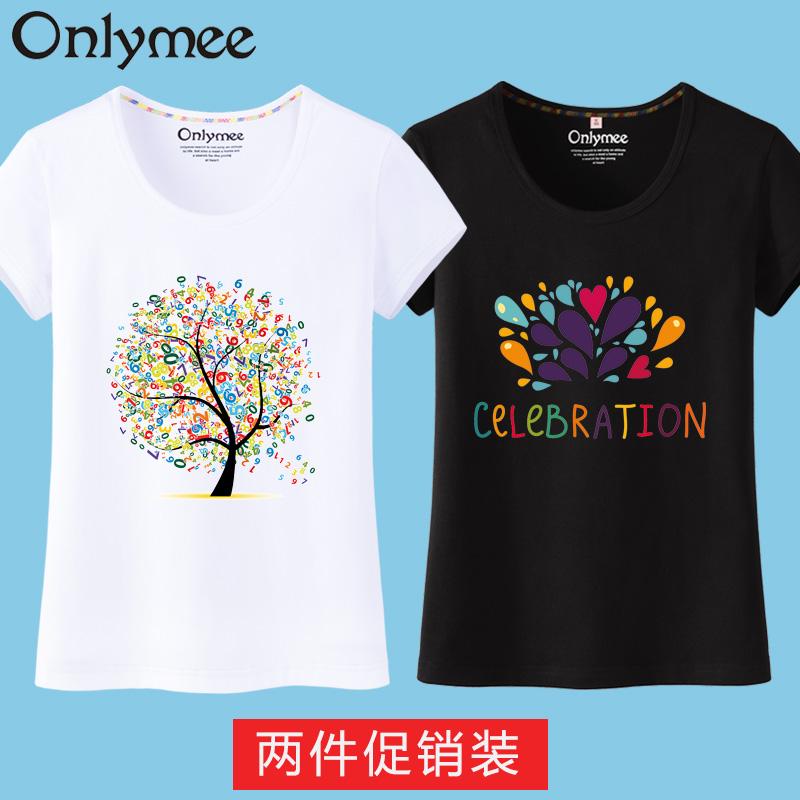 LOOESN Korea Fashion Style lengan pendek perempuan baru t-shirt (Kebijaksanaan Pohon Putih T