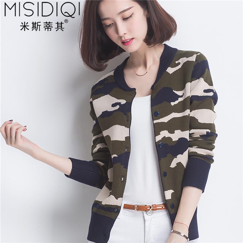 Flash Sale LOOESN merajut baru pakaian wanita yard besar kamuflase cardigan bisbol seragam (Kamuflase hijau