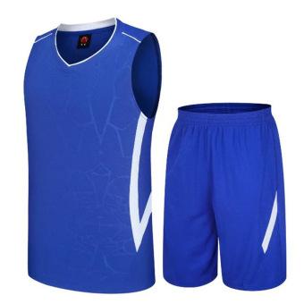 LOOESN pria musim panas berjalan pakaian basket pakaian (Biru)