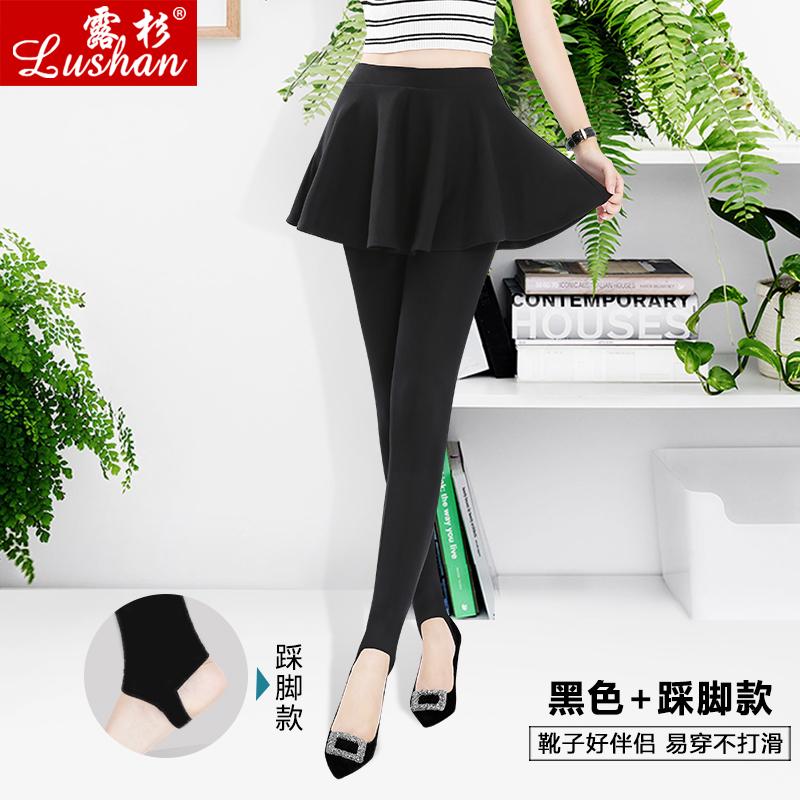 Flash Sale Lushan ditambah beludru perempuan tebal pakaian luar rok bottoming celana (Langkah kaki bagian