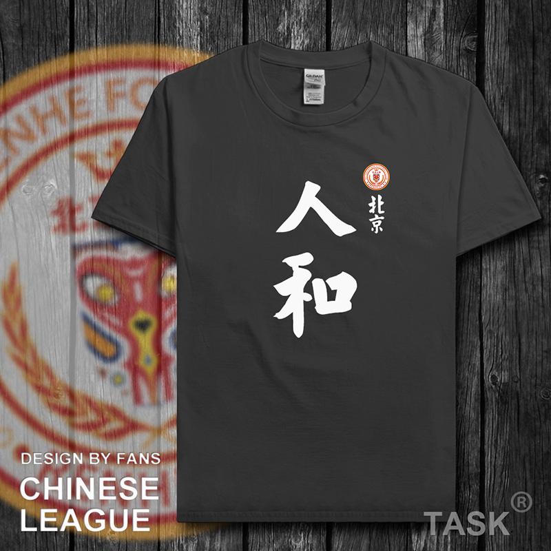 Flash Sale Manusia dan laki laki klub penggemar kemeja peringatan t shirt t .