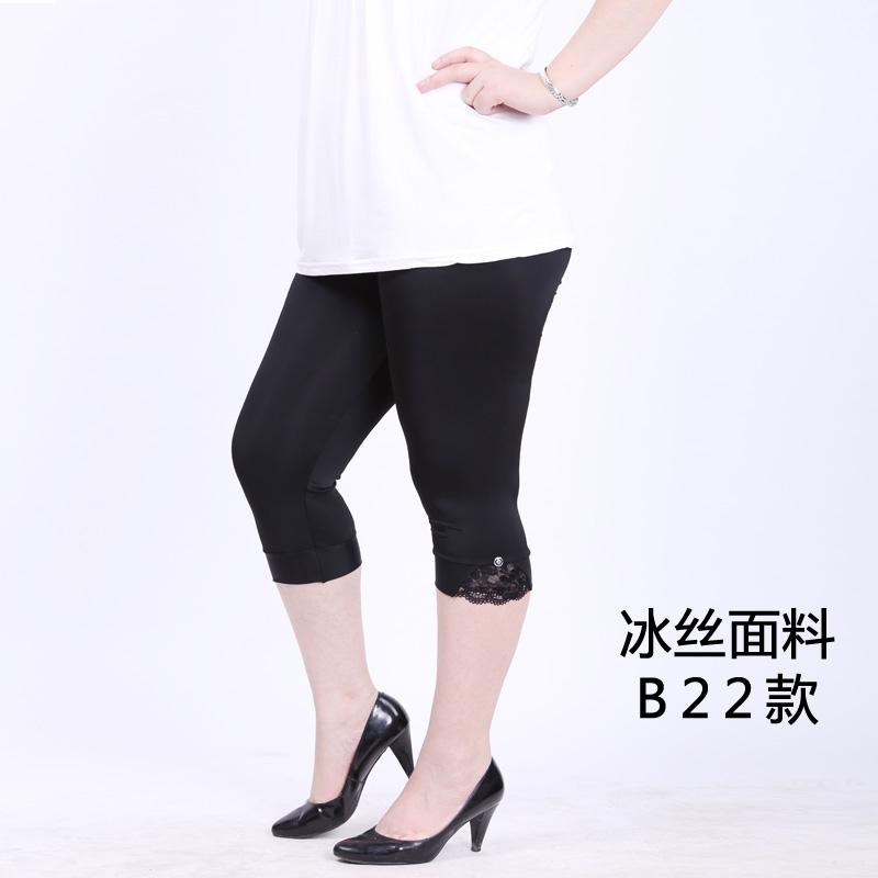 Mm musim panas perempuan pakaian luar pinggang tinggi bottoming celana bottoming celana (Es sutra B22