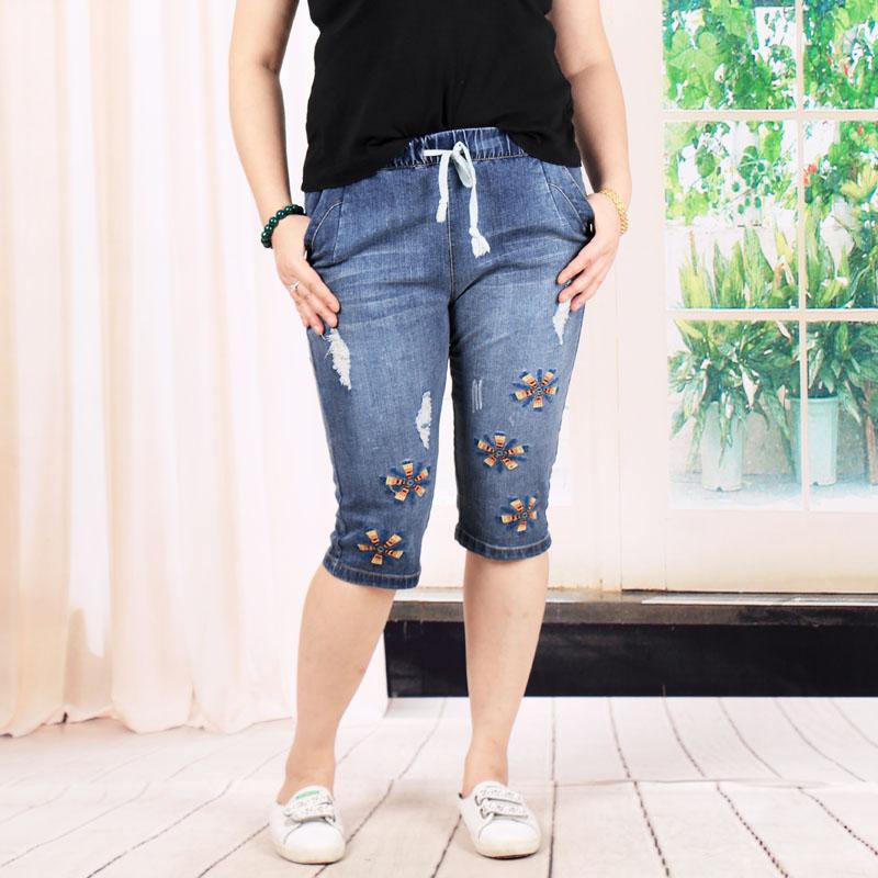 Review of MM200 bordir perempuan adalah peregangan tipis 7 poin celana jeans pinggang tinggi (Biru