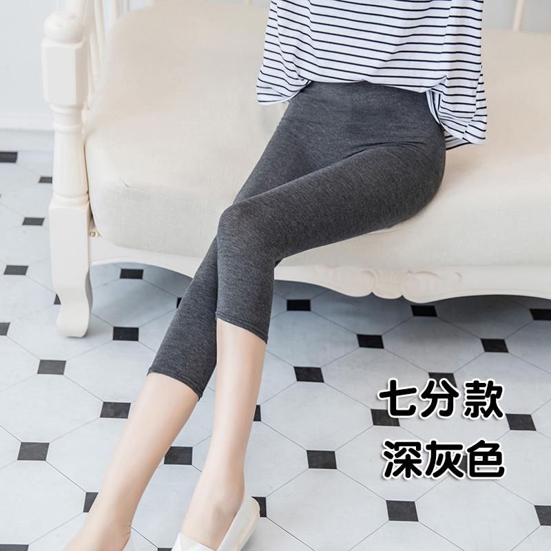 Modal musim panas perempuan bagian tipis kaki celana bottoming celana (Abu-abu gelap)
