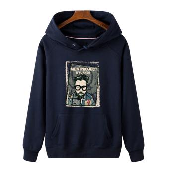 Musim gugur untuk meningkatkan kode pria muda lindung nilai sweater hoodie (Teh biru tua)