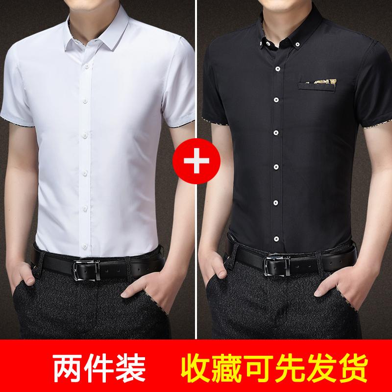 putih kemeja Source · Price Checker Versi Korea laki laki lengan pendek siswa .