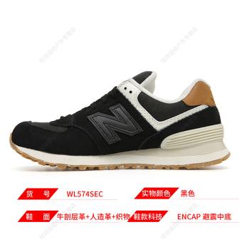 Harga New Balance lari wl574sec baru I kasual sepatu sepatu (Hitam) Ori