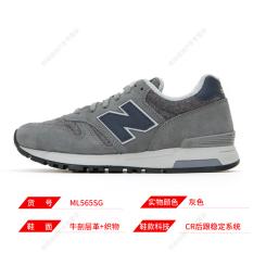 New Balance Ml565sg Memakai Sepatu Santai Sepatu Pria (Abu-abu)