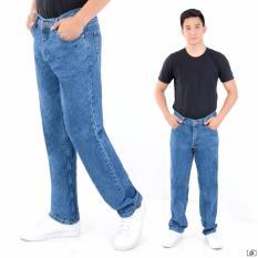 NJ - Celana Jeans Standar Pria Model Reguler Tidak Melar - Berbahan Jeans - Resleting Kuat - Biru Gelap