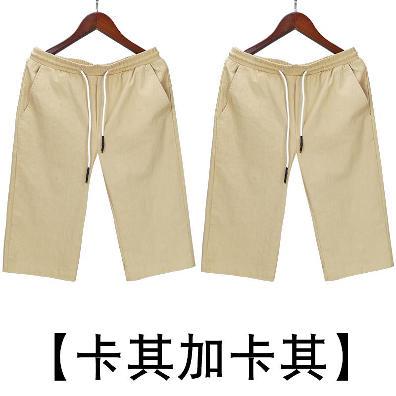 Cheap online Obey musim panas longgar ukuran besar celana pendek pria celana pendek (Khaki ditambah