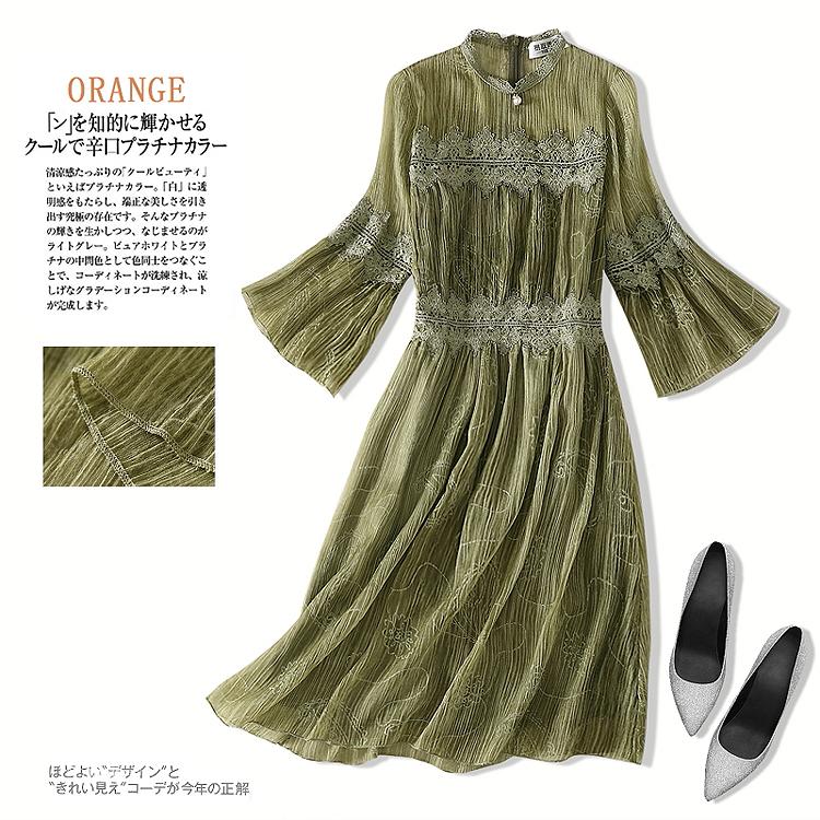 Ouzhouzhan jahitan baru perempuan style Gaun (Hijau)