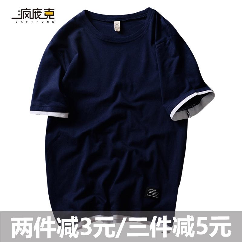 Palsu dua longgar lengan pendek t-shirt jahitan t-shirt (DT521 palsu dua