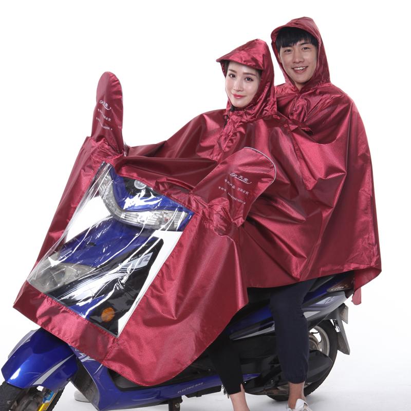 Flash Sale Paradise ganda tunggal jas hujan (Merah [GANDA bagian tebal])