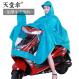Flash Sale Paradise nilon asli Ukuran Plus tebal mobil listrik jas hujan sepeda motor jas hujan (Tebal besar-danau hijau)
