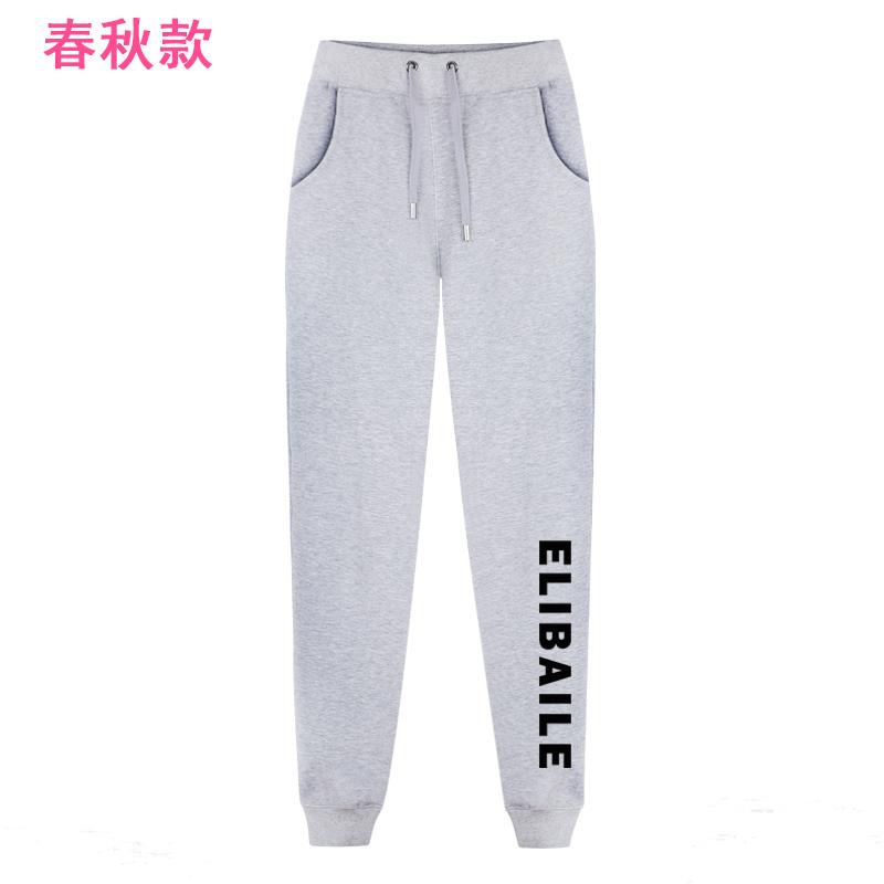 Pecinta mode siswa pria dan wanita celana panjang celana olahraga baru (Musim Semi dan Gugur