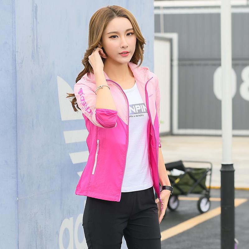 Pecinta musim semi dan musim gugur baru lengan panjang jaket jaket perlindungan matahari pakaian (Perempuan